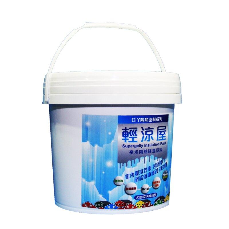 輕涼屋奈米防水隔熱降溫抗結露抗西曬塗料10公升屋內專用(全台西曬牆面屋內就可輕易塗抹)