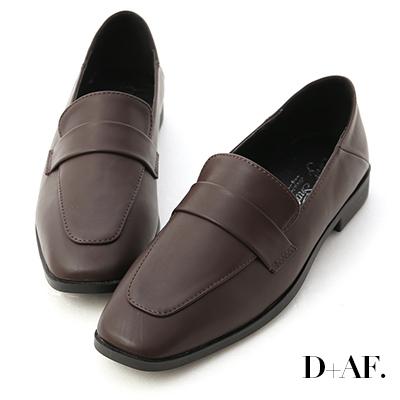 D+AF 簡約紳士.復古小方頭低跟樂福鞋*咖