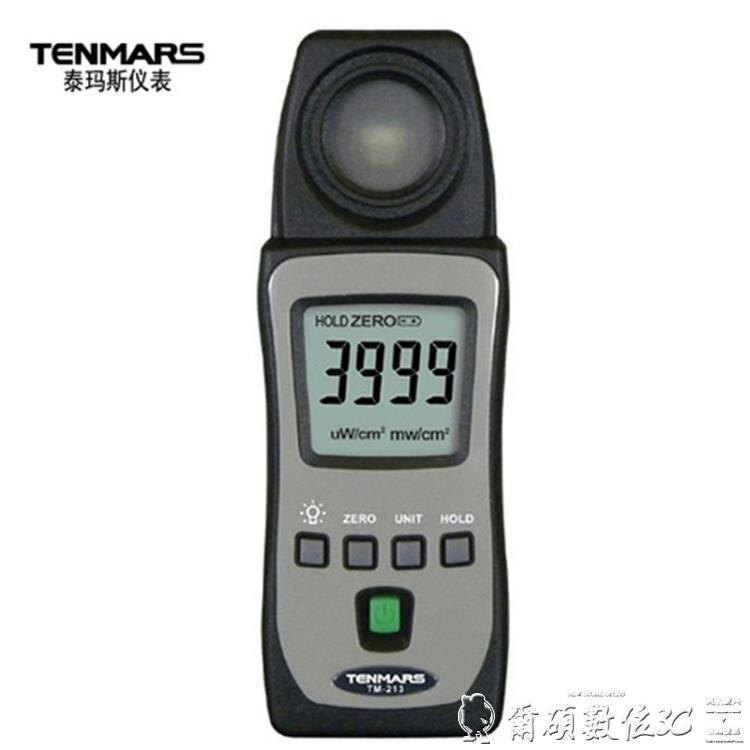 檢測器 臺灣泰瑪斯tm-213紫外線測試儀UVAB太陽光照度輻射強度檢測儀