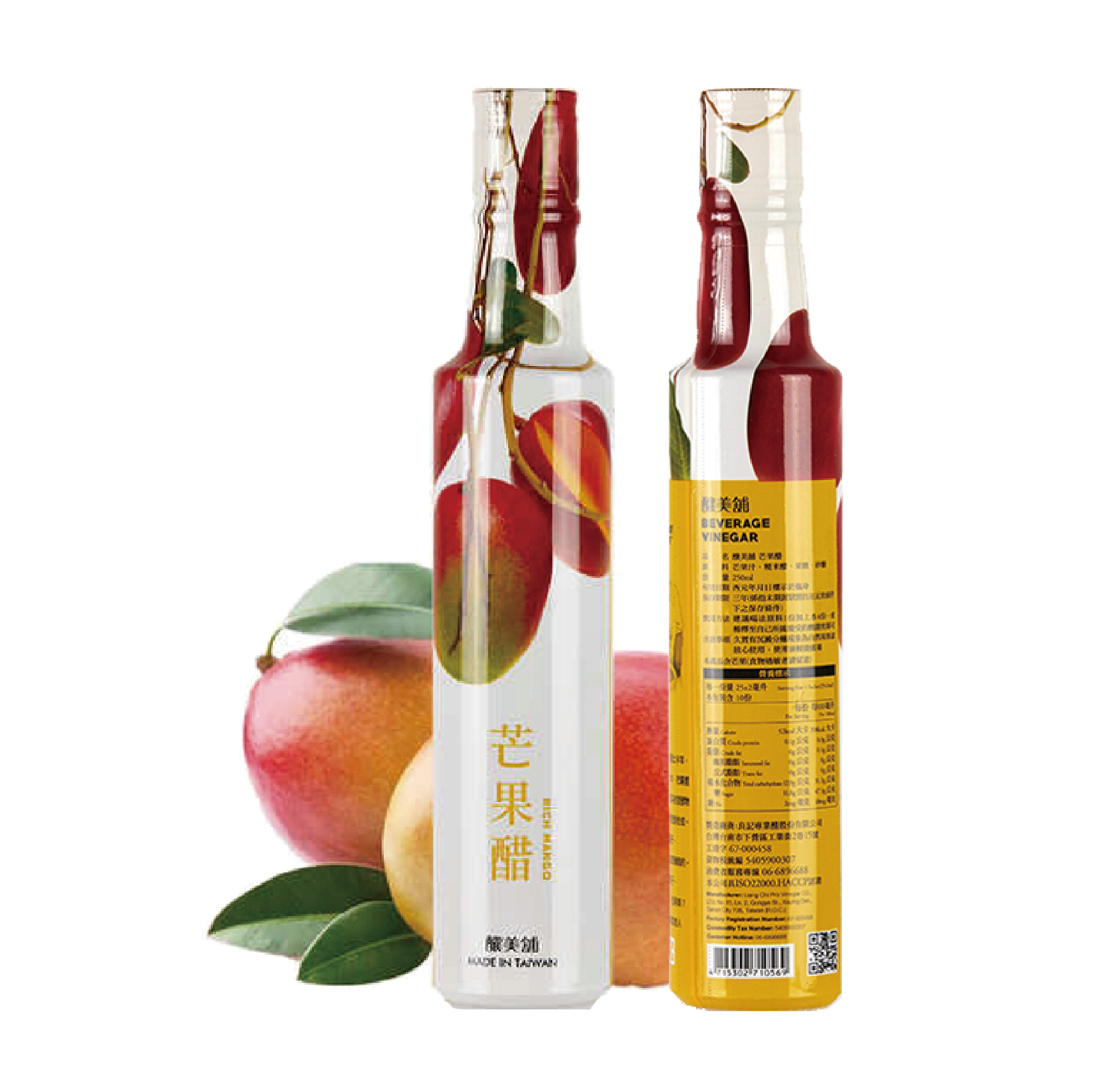 芒果醋250ml(100%純果釀)~釀美舖商城