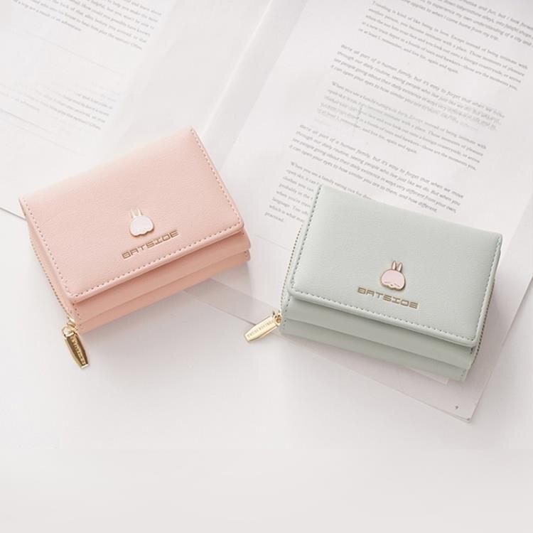 【618購物狂歡節】折疊包 錢包女短款潮日系韓版可愛女生折疊少女心簡約ins零錢包yh
