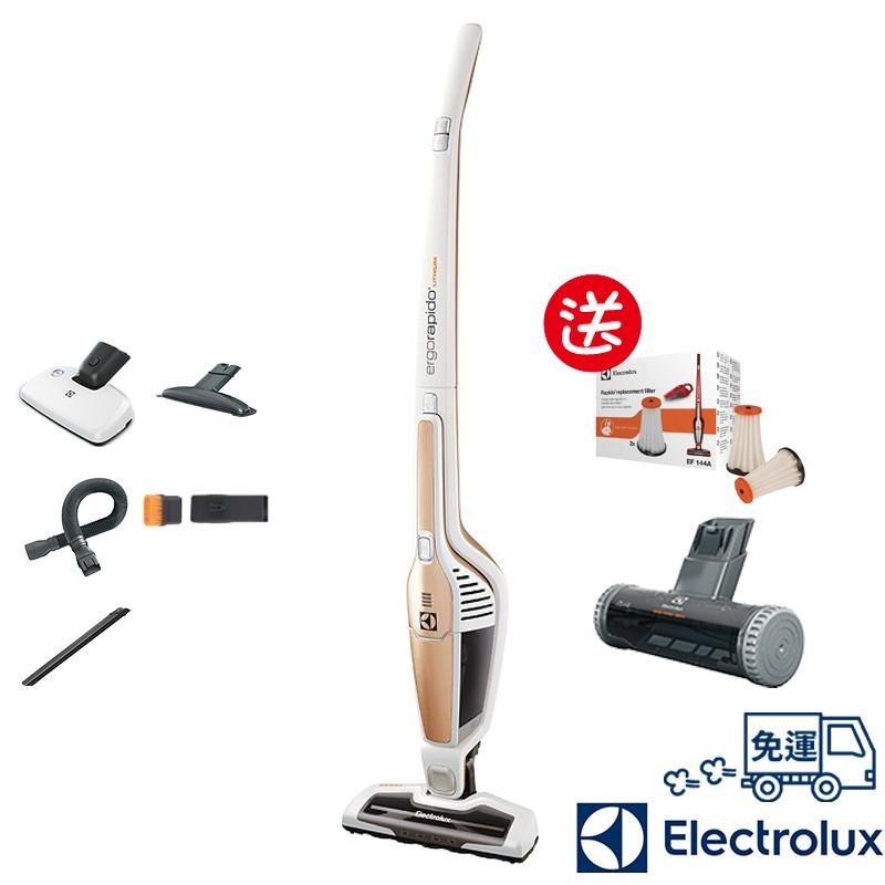 Electrolux伊萊克斯 完美管家UV淨螨吸塵器ZB3233B【贈濾網+零糾結迷你床墊吸頭】
