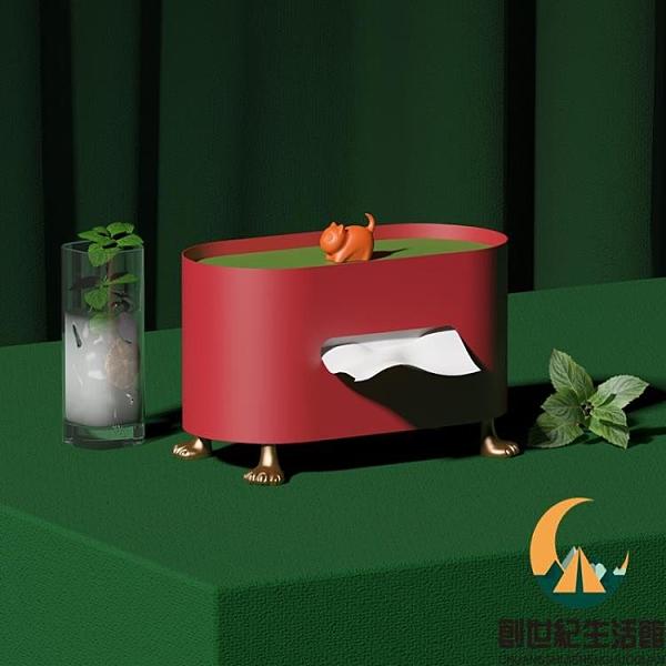 多功能紙巾盒創意紙抽盒抽紙盒家用【創世紀生活館】