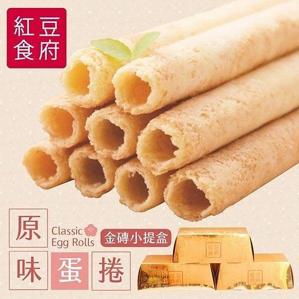 【南紡購物中心】紅豆食府.原味蛋捲金磚小提盒(6入/盒,共四盒)