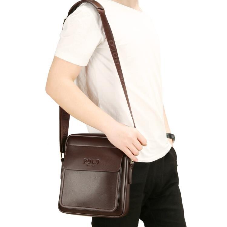 男包側背斜背包小掛包男士休閒豎款背包商務休閒包包斜跨皮質包yh
