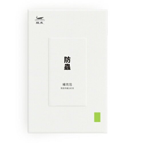 Unipapa鱷魚 180天防蟲補充片1片【愛買】