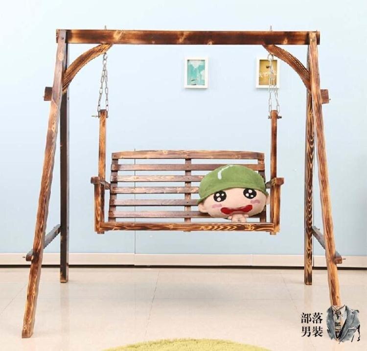 戶外鞦韆 防腐木實木鞦韆  陽台木質吊椅雙人木制庭院室外鞦韆T
