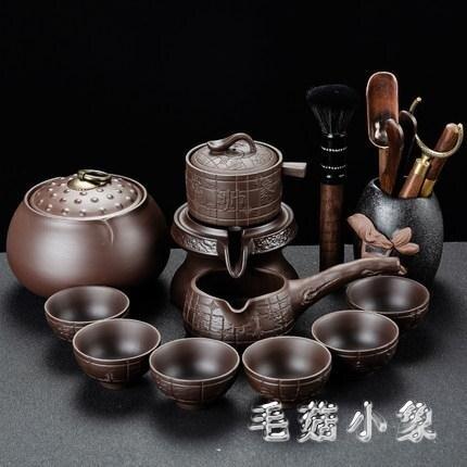 茶具套裝 懶人功夫茶具家用簡約紫砂茶杯復古全半自動創意茶道 LR21157