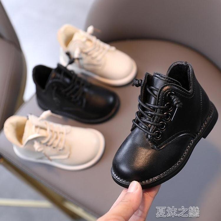 女童馬丁靴 秋冬新款韓版加絨女童靴子男童低筒短靴休閑寶寶鞋兒童馬丁靴