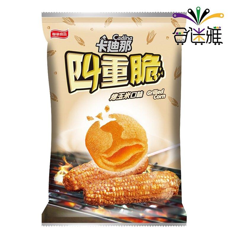 【免運直送】卡迪那四重脆-烤玉米40g(12包/箱)*1箱