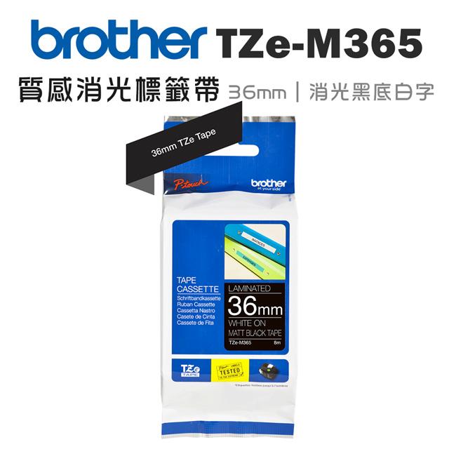 Brother TZe-M365 質感消光標籤帶(36mm 消光黑底白字)(適用:PT-P910BT)