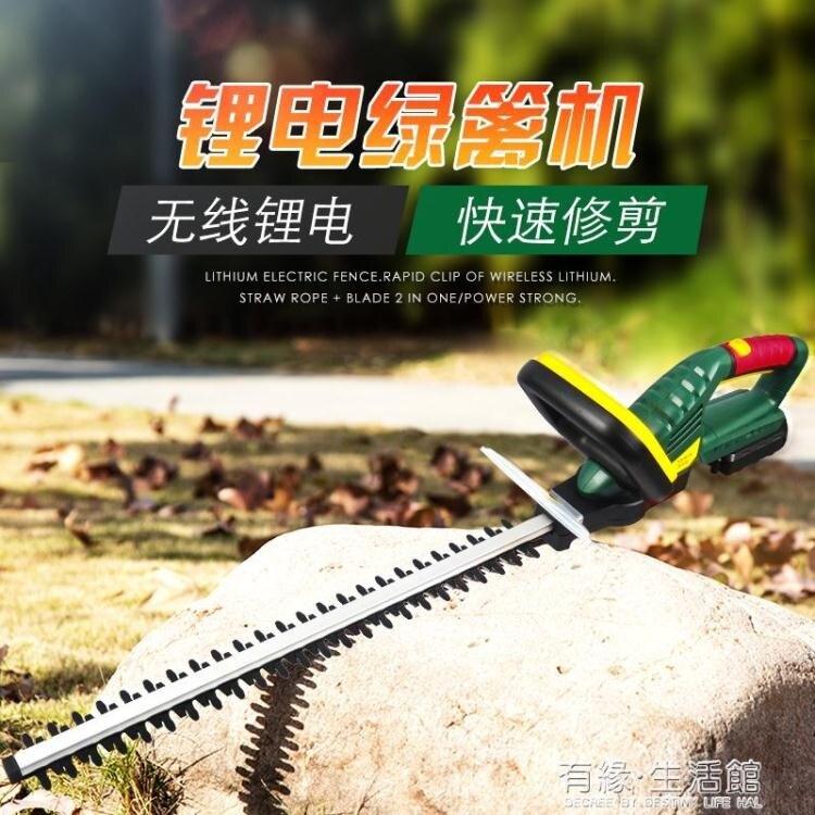 優樂芙家用電動綠籬機修剪機修枝機修枝剪花草綠化茶樹葉修剪機AQ
