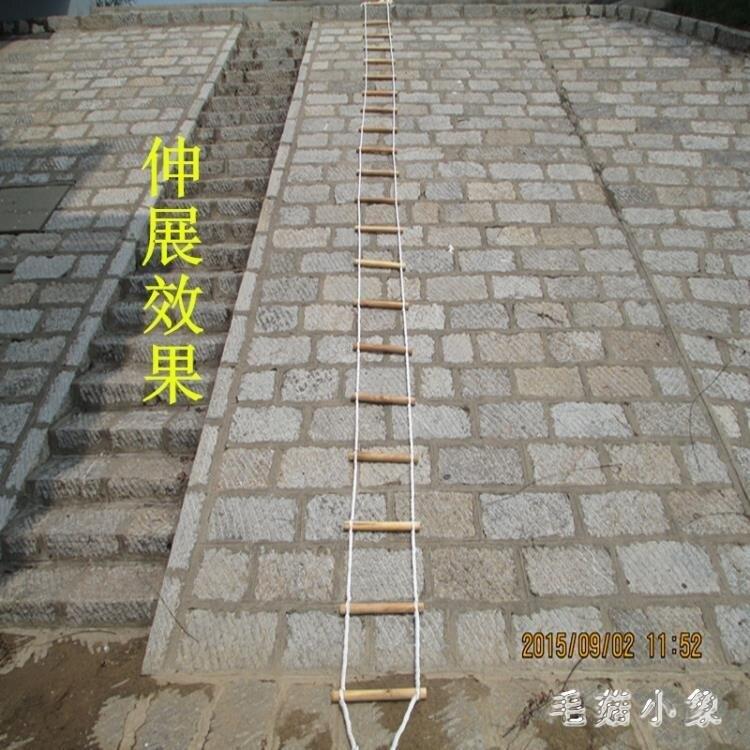 消防梯 軟梯繩梯消防逃生梯10米15米工程防滑繩梯家用梯應急救生戶外攀爬