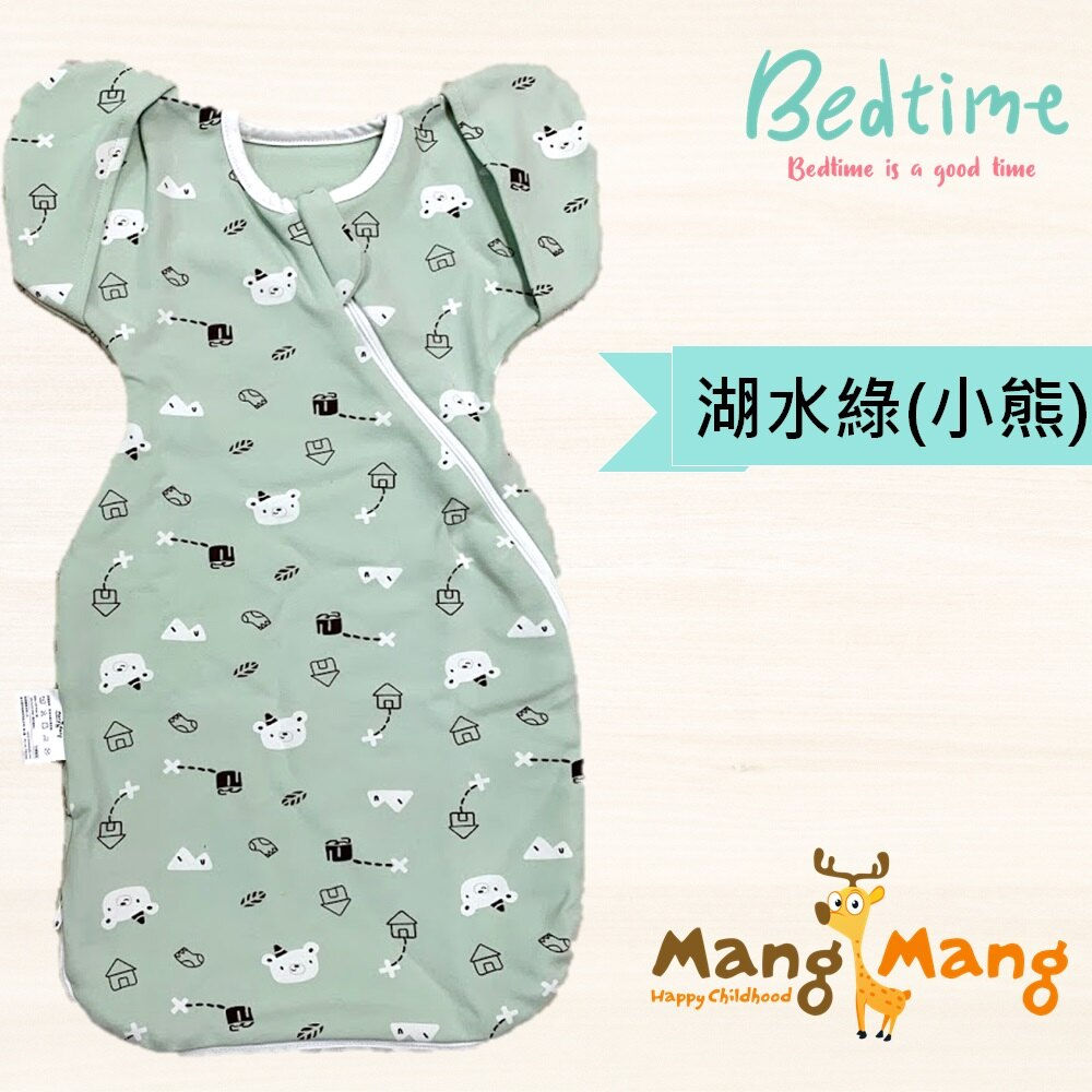 【小鹿蔓蔓】Bedtime嬰兒包巾睡袋M - 湖水綠(小熊)
