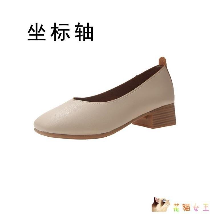淺口單鞋女2020新款夏季網紅中跟方頭瑪麗珍奶奶鞋復古粗跟豆豆鞋 HX6746