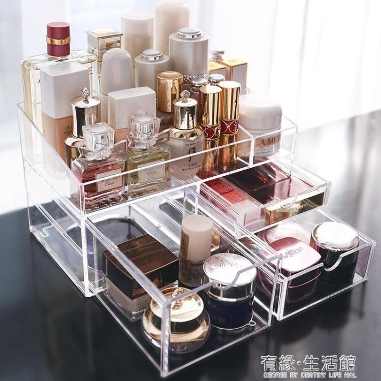 壓加麗加抽屜式化妝品收納盒大號宿舍壓克力桌面梳妝台口紅置物架AQ