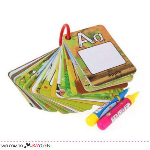 兒童早教 畫板 水寫塗鴉 26個英文字母