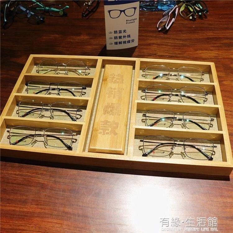 復古清漆竹制眼鏡陳列道具太陽鏡展示架子墨鏡陳列盒子實木潮品