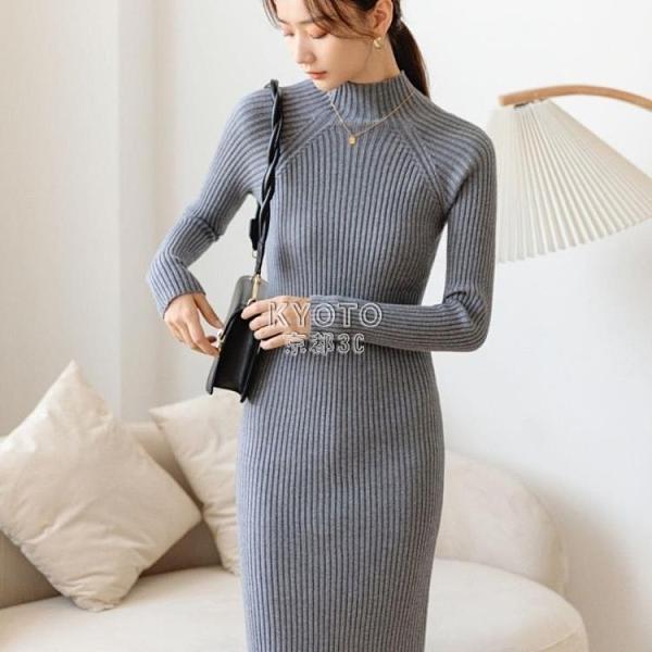 新年禮物秋冬新款半高領毛衣針織裙女長款韓版修身過膝打底