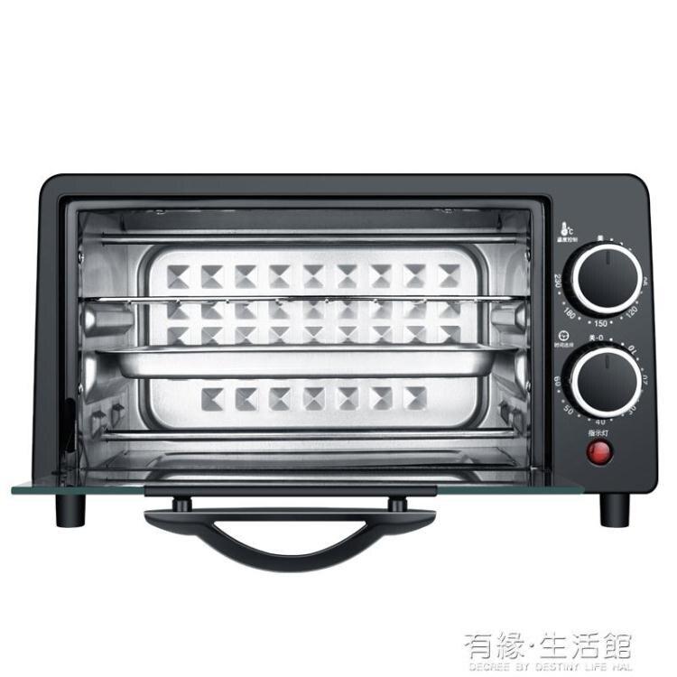 烤箱 小沃熊電烤箱12升家用烘焙小烤箱迷你全自動蛋糕披薩小型烤爐 AQ