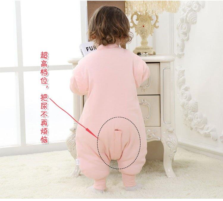 快速出貨 嬰兒睡袋男女寶寶分腿秋冬季睡袋1-2-3歲兒童加棉加厚純棉防踢被