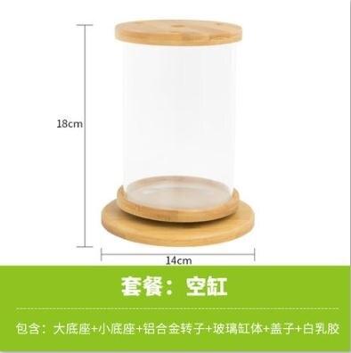 領券折扣 魚缸創意桌面小型透明玻璃活體斗魚缸迷你精致懶人造景家用生態瓶 全館85折,艾琴海小屋