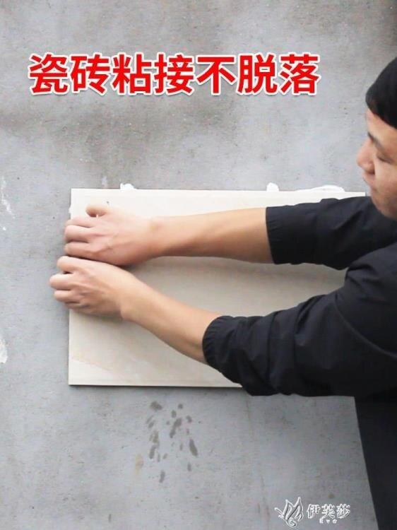 瓷磚粘合劑家用地磚脫落修復膠強力粘瓷磚背膠墻面修補加固水