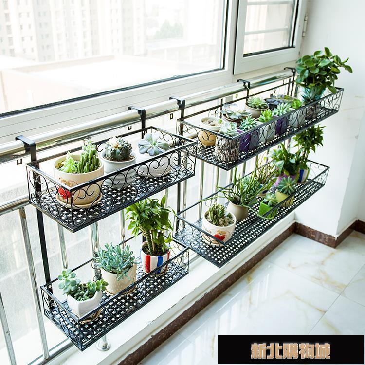 花架 雙層陽台欄桿花架置物架花盆架室內懸掛裝飾鐵藝掛式花架子多層肉