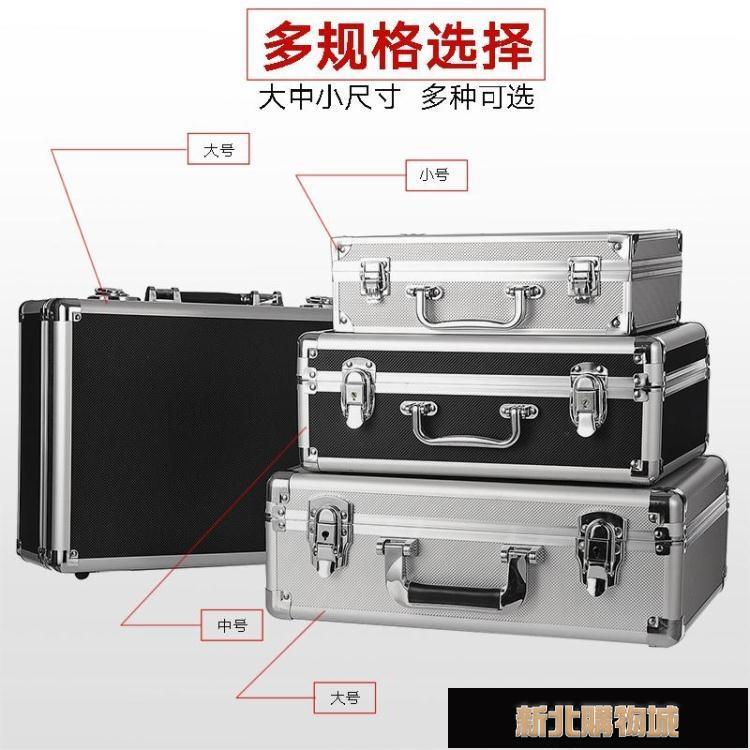 手提式家用小聲卡工具箱鋁合制收納保險文件五金設備儀器盒銀黑色
