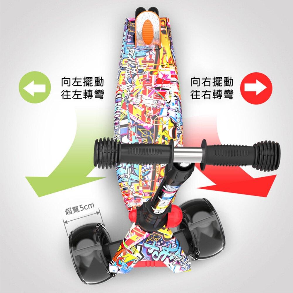 【i-Smart】街頭塗鴉風閃光兒童三輪折疊滑板車 (有閃光靜音輪)