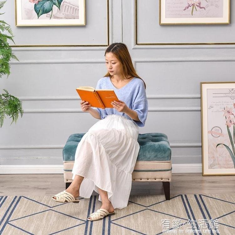 歐式沙發凳美式實木擱腳凳北歐布藝軟包墊腳墩子客廳正方形腳踏凳AQ