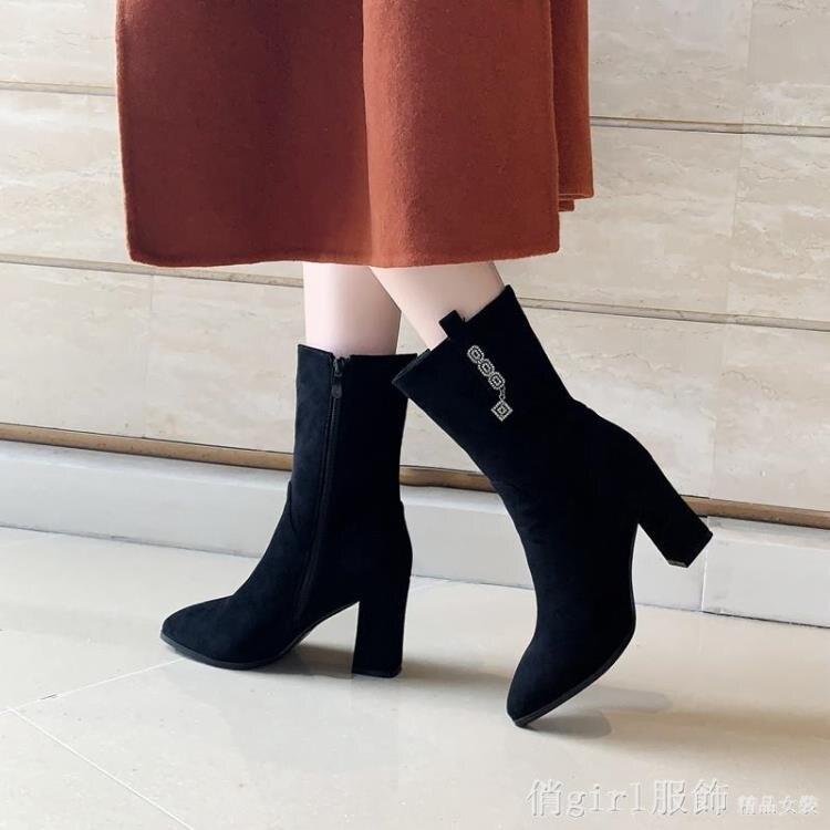 中筒靴 2020秋冬新款中筒靴子女英倫風尖頭高跟短靴網紅瘦瘦靴粗跟馬丁靴