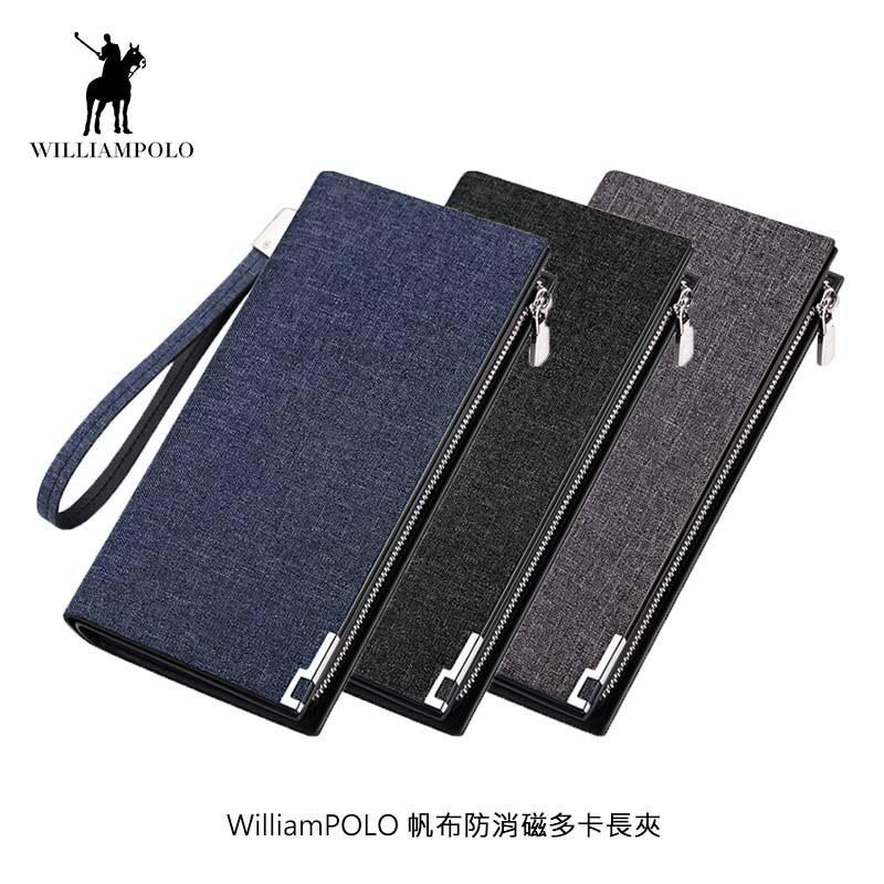 WilliamPOLO 帆布防消磁多卡長夾