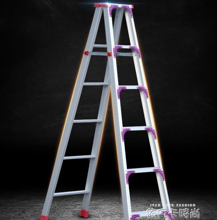 梯子包郵加寬加厚2米鋁合金雙側工程人字梯家用伸縮折疊扶閣樓梯   凱斯頓 新年春節送禮