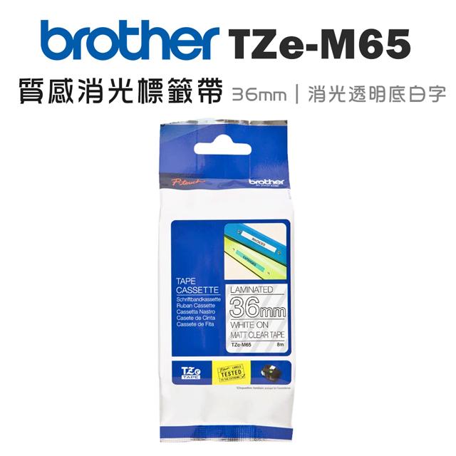 Brother TZe-M65 質感消光標籤帶 (36mm 消光透明底白字)(適用:PT-P910BT)