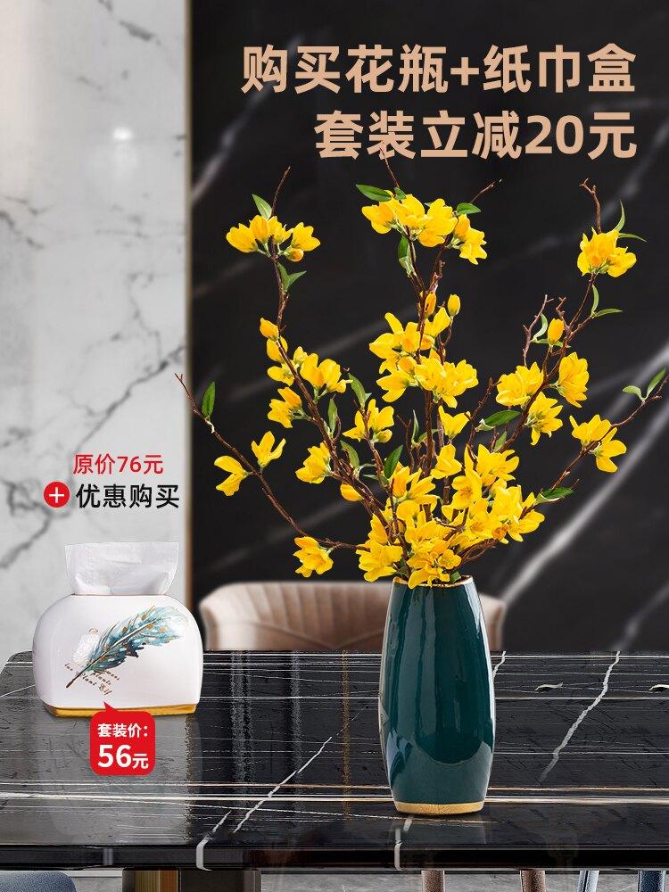 輕奢花瓶干花裝飾品擺件客廳簡約現代家居餐桌創意北歐風格插花小