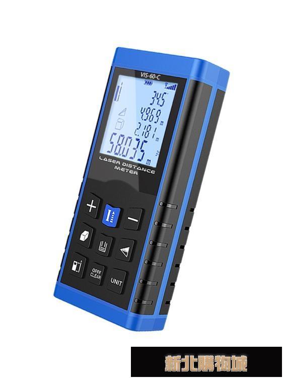 目博士激光測距儀高精度紅外線測量儀手持距離量房儀激光尺電子尺