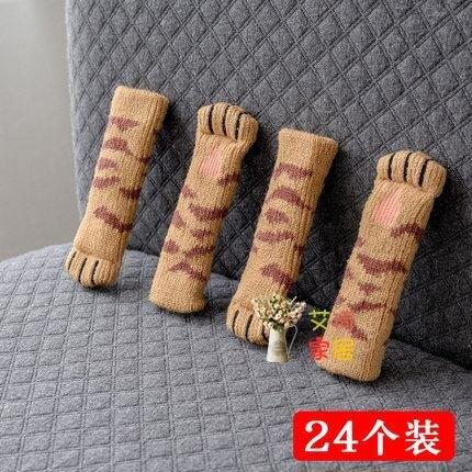 腳椅套 家用凳子腳套罩針織彈力加厚門把手防凍手保護套桌子冬季耐磨靜音【年終尾牙 交換禮物】