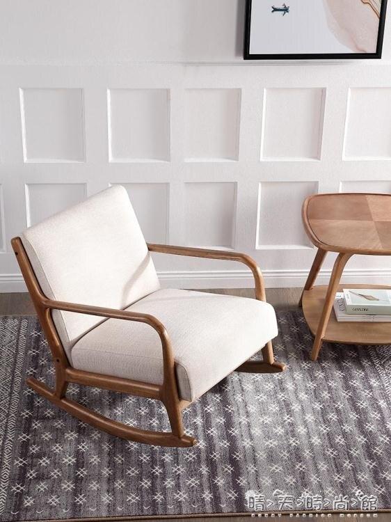 顧全現代陽台懶人搖椅躺椅家用北歐成人逍遙椅實木休閒搖搖椅沙發  聖誕節狂歡購