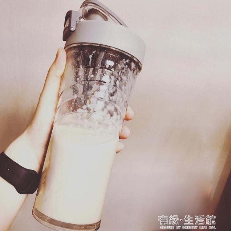 搖搖杯 韓國promiseme搖搖杯女隨手杯攪拌蛋白粉代餐奶昔塑料運動水杯子