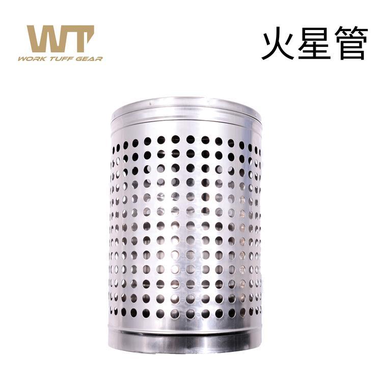 Work Tuff Stove 不鏽鋼柴爐 火星管 WTS-H008