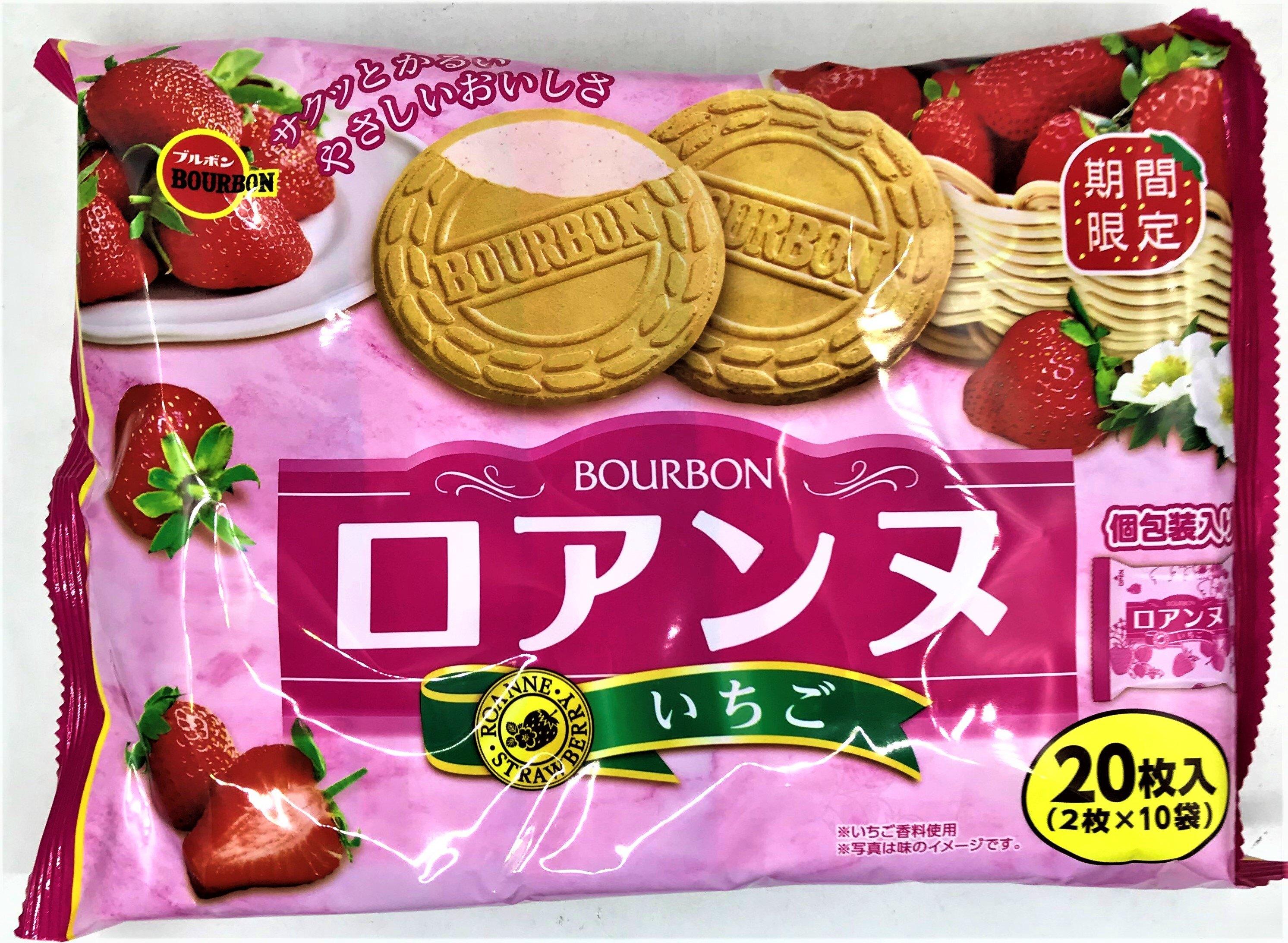 [哈日小丸子]北日本草莓法蘭酥(2枚*10袋)