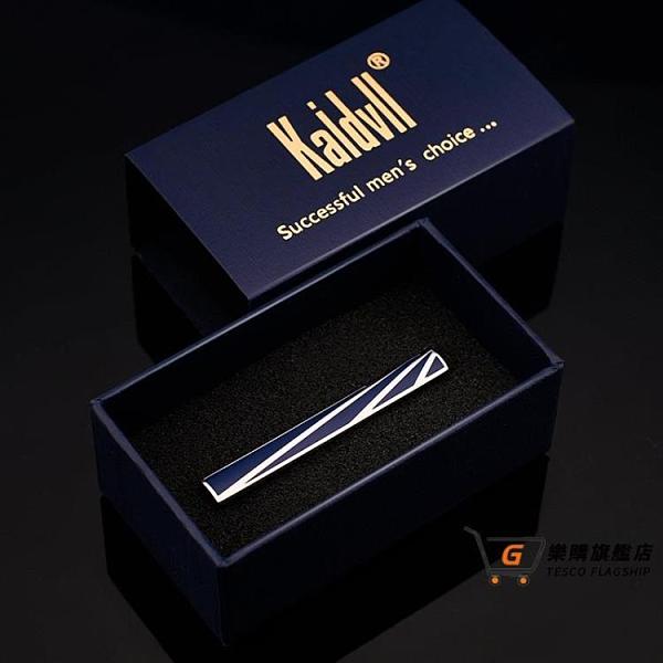 領帶夾 男士 韓版商務 正裝簡約結婚商務西裝領夾男禮盒裝扣針『交換禮物』