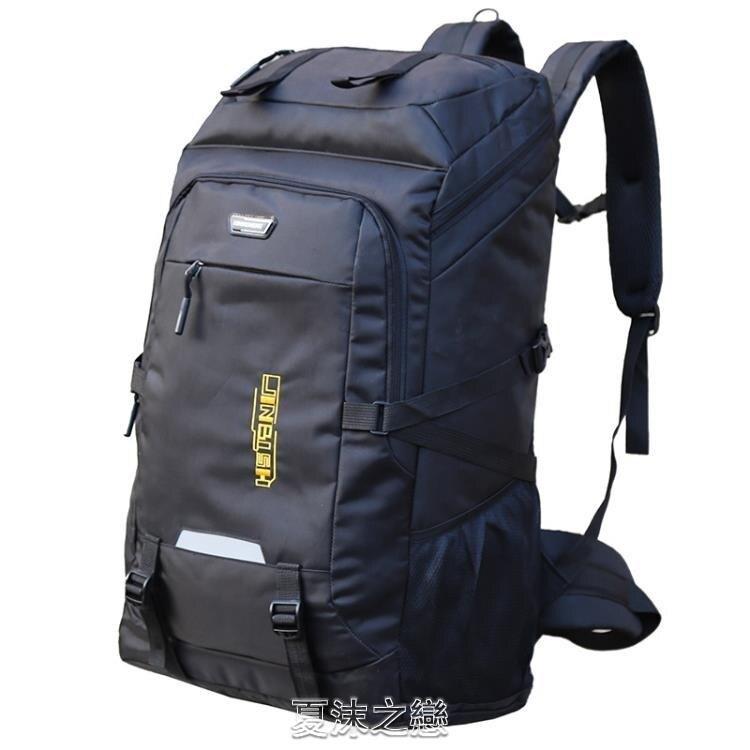 超大容量雙肩包男女戶外旅行背包80升登山包運動旅游行李電腦包yh