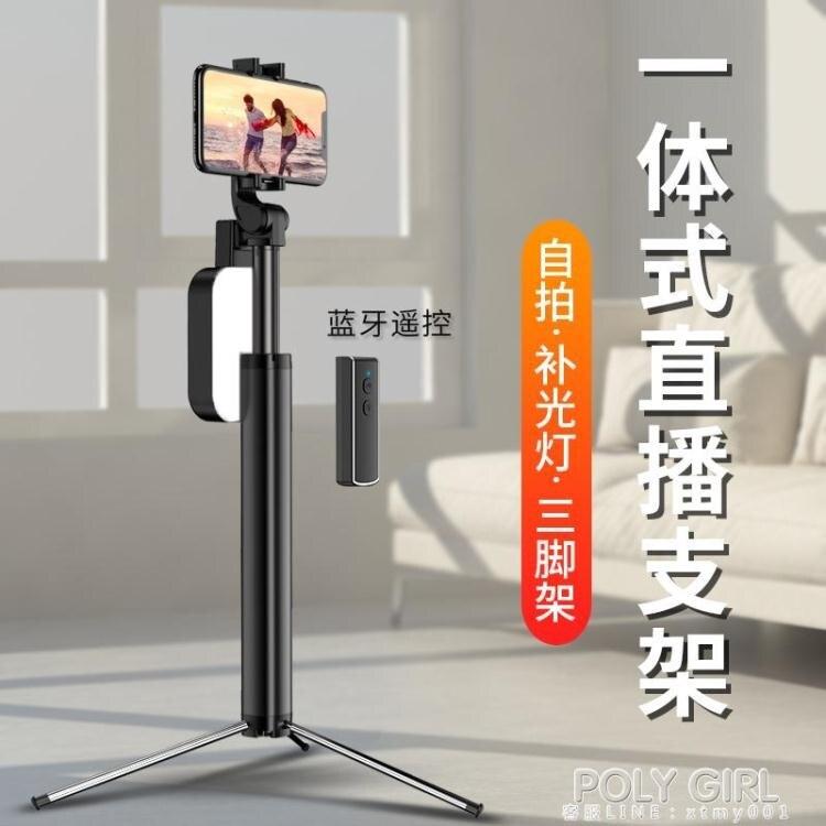 手機直播支架帶補光燈三腳架可落地式桌面全套設備主播直播神器