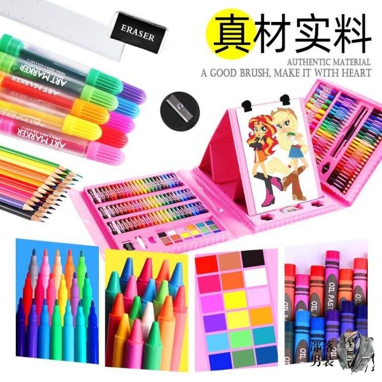 水彩筆 兒童畫筆禮盒畫畫工具小學生水彩筆繪畫套裝美術學習用品幼稚園女
