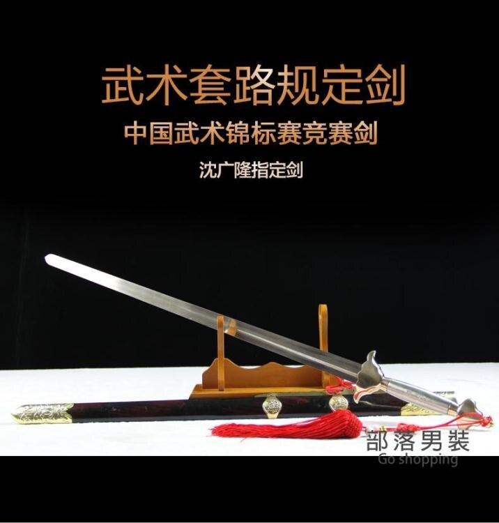 太極伸縮劍 太極劍軟劍響劍比賽表演套路武術劍送劍袋劍穗T