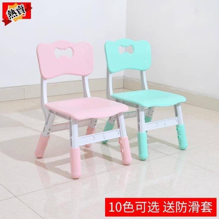 椅子 幼兒園椅子加厚塑料可升降兒童靠背椅小椅家用小板凳寶寶凳子座椅【快速出貨】