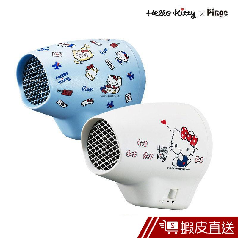 PINGO 台灣品工 Hello Kitty x Pingo Travel Qmini 極輕隨身掌型吹風機 蝦皮24h
