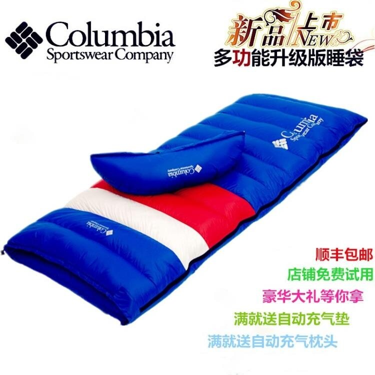 睡袋新春秋冬季成人睡袋戶外鵝絨羽絨睡袋戶外單人可拼接超輕保暖 LX 貝芙莉 熱賣 8號時光
